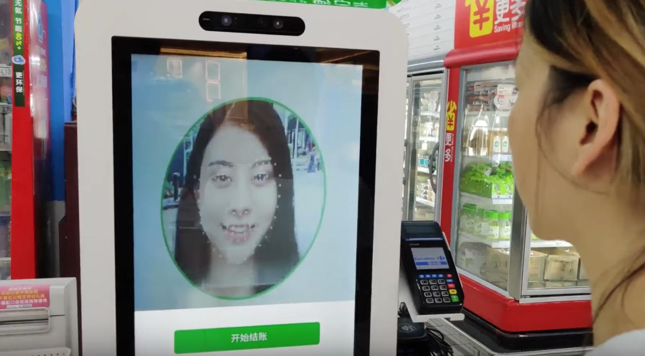 El reconocimiento facial aún lejos de ser seguro