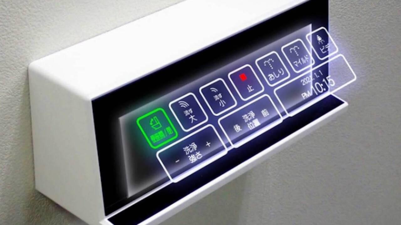 Japón inventa el váter publico touchless con holograma táctil